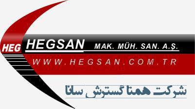 شرکت هگسان